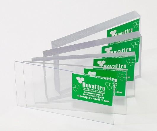 NOVATTRO монолитный пк/ палетта 50 листов (Прозрачный)