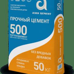 АЗИЯ ЦЕМЕНТ 500 (ДО)