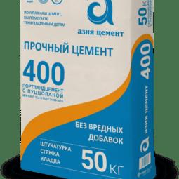 АЗИЯ ЦЕМЕНТ 400 (Д20)